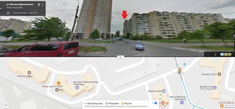 Вид с Драгоманова3