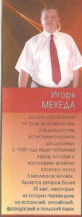 """Видеокурс """"Ведическая медицина"""" на 2-х DVD (2)"""