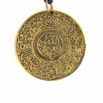 Амулет ислама