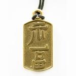 Древнекитайский символ счастья Fu
