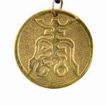 Китайский символ долгожительства