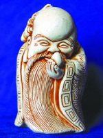 03.5 Шоусин(борода)