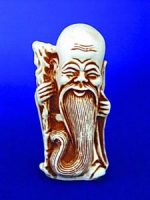 07.7 Фукурокудзю(борода)