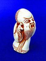 14.3 Конфуций(слушающий)