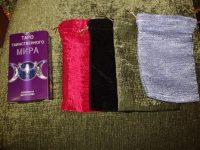 Мешки для Таро и Рун