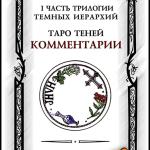 TYPE_AREV