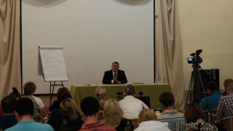 Эзотерический семинар