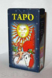 128209033_2_644x461_taro-ueyta-posvyatitelnye-ukazaniya-ukraina-fotografii[1]