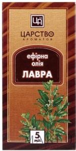 jefirnoe-maslo-lavra-carstvo-aromatov-20151206010939-n