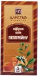 jefirnoe-maslo-petitgrejna-carstvo-aromatov-20151206010955-n